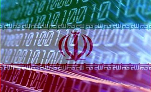 پوراعظم (لطفاً دست نزنید)////////////////////// آیا ایران ارتش سایبری دارد؟ + تصاویر