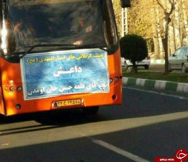 هشدار بچه های قلعه حسن خان به داعش+عکس