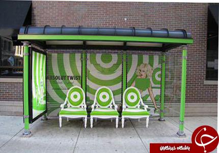 نگاهی به جالب ترین  ایستگاه اتوبوس درکشورهای مختلف+عکس
