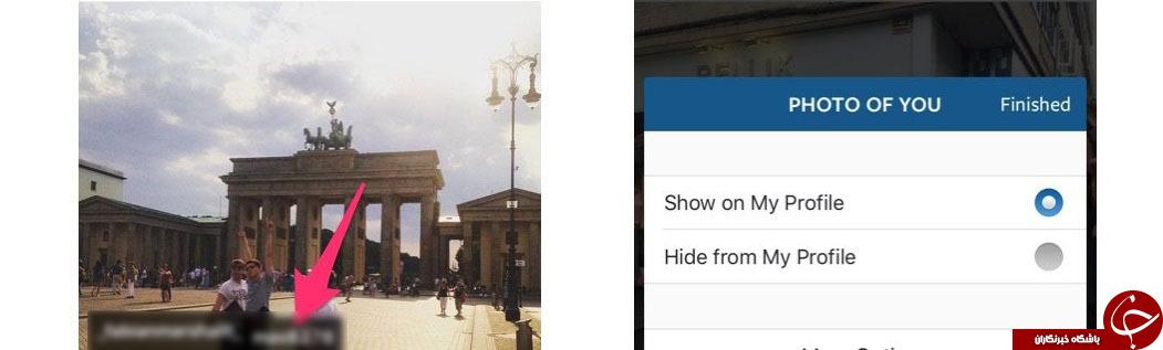 7 راز اینستاگرام که هیچ کس از آن با خبر نیست + آموزش