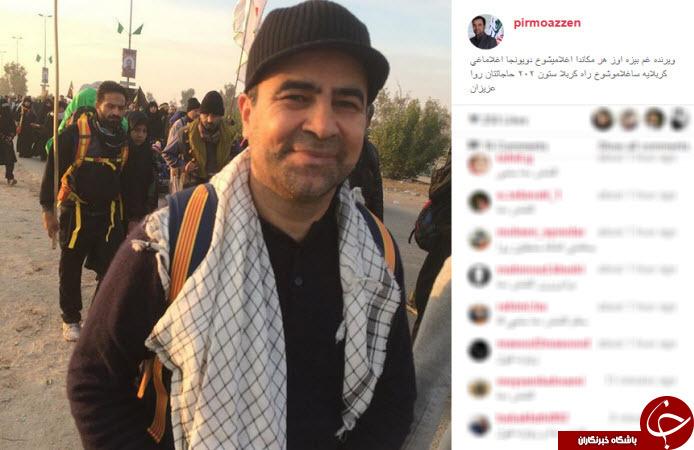 دو نماینده مجلس در پیاده روی اربعین +تصاویر