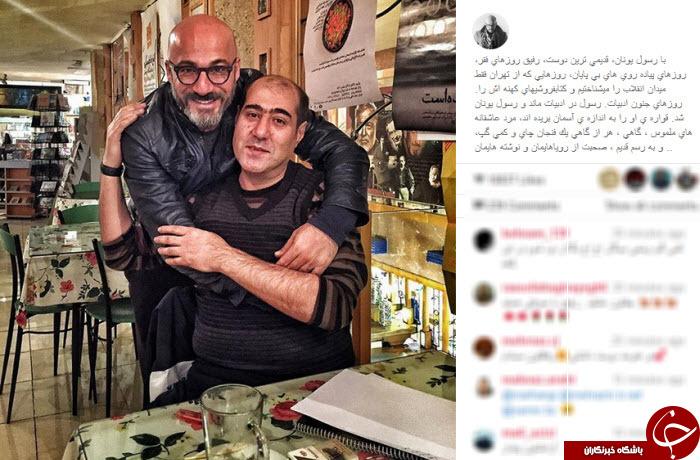 رفیق روزهای فقر آقای بازیگر! + عکس