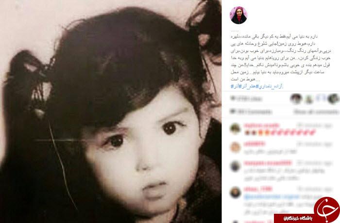روز شمار آزاده نامداری برای جشن تولدش! + عکس
