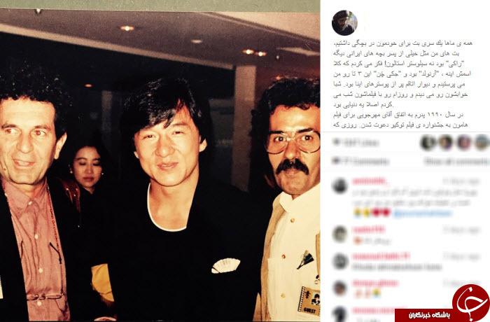 سلفی چکی چان با دو هنرمند سینمای ایران+ عکس