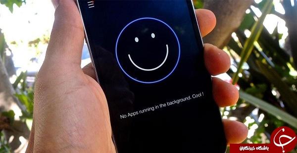 نرم افزار بهینه ساز مصرف باتری ShutApp +دانلود