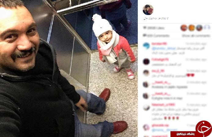 سلفی کامبیز دیرباز و دخترش نیاز +عکس
