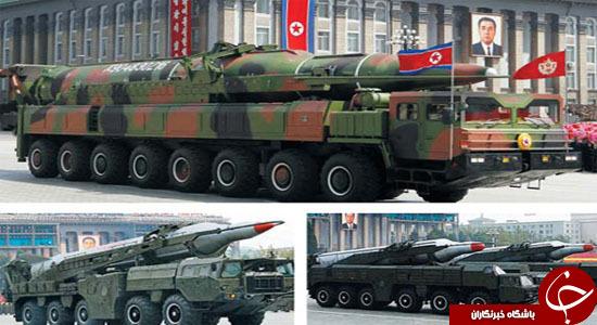 موشکهای راهبردی