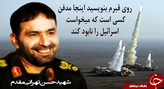 ایران در سال 2016 میلادی چندمین ارتش دنیا است؟ + آمار و جزئیات