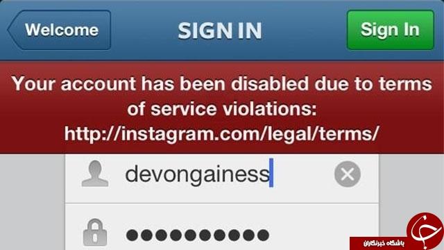 رفع مشکل غیر فعال شدن حساب کاربری در اینستاگرام+ آموزش