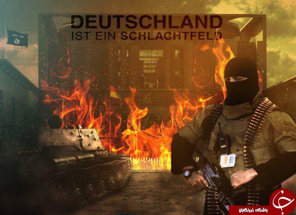 هدف بعدی داعش اعلام شد +عکس