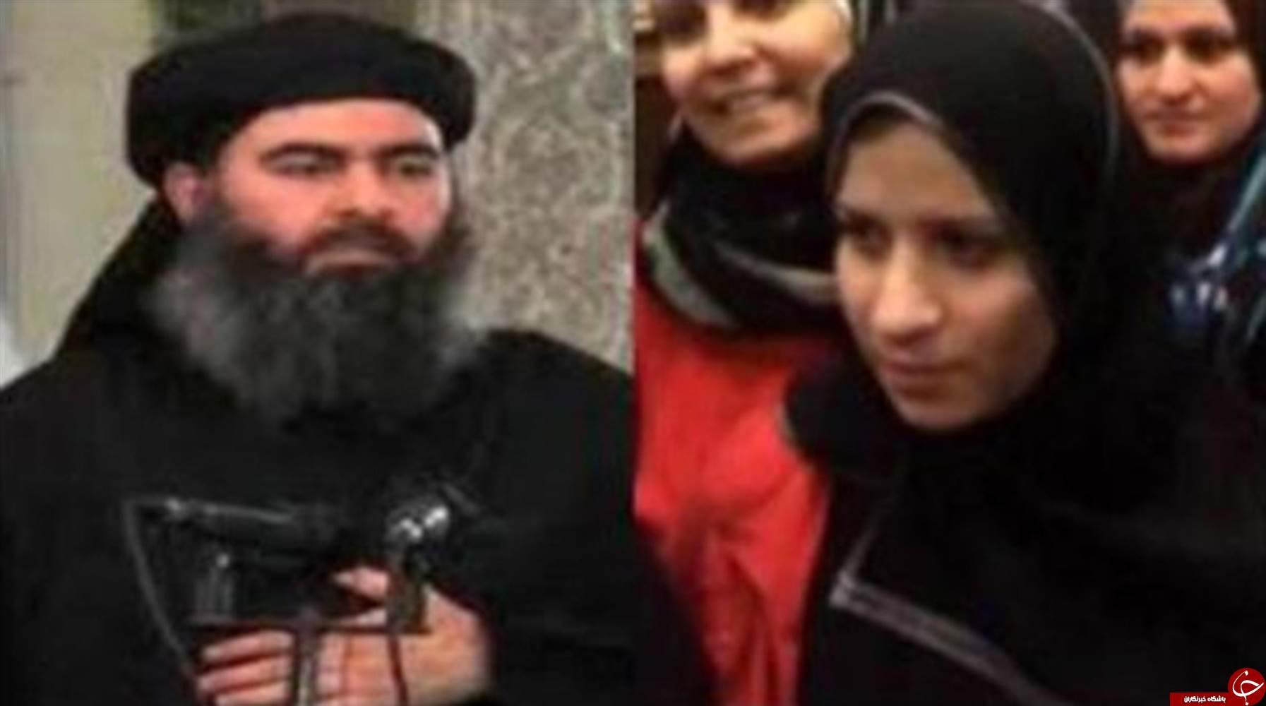 همسر ابوبکر بغدادی: وی فرد بسیار مرموزی است/ بغدادی استاد دانشگاه بود!+ تصاویر