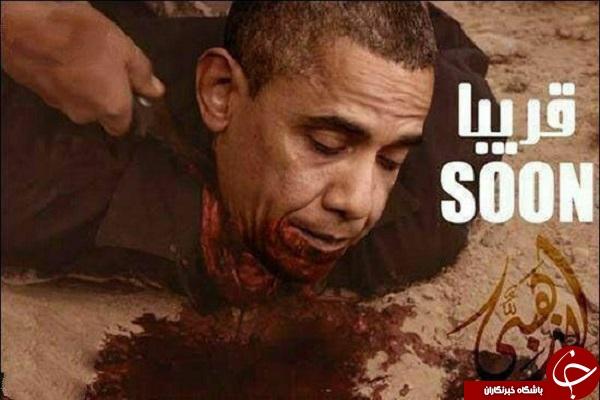 داعش:سر اوبامارا به زودی می بریم +عکس
