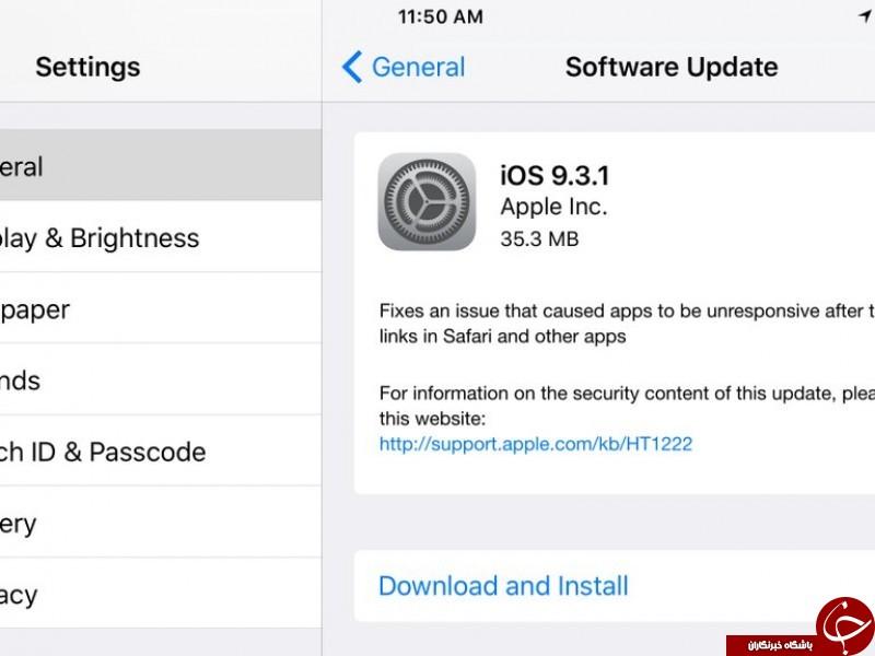 مشکل بروز رسانی 9.3 اپل حل شد+ آموزش