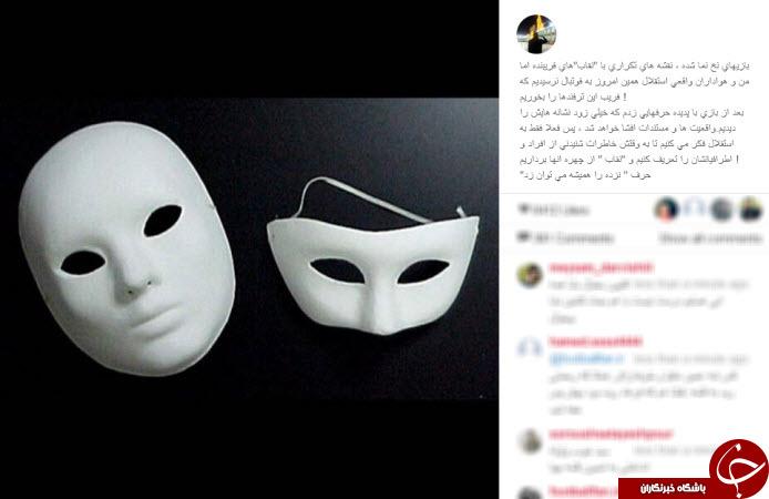 واکنش تند مهدی رحمتی به صحبت های قلعه نویی +عکس