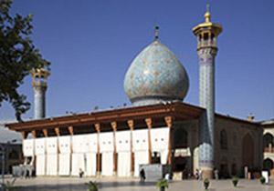 4329427 462 اوقات شرعی 15 فروردین ماه به افق شیراز