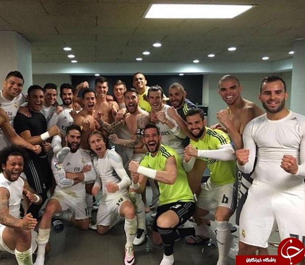واکنش رئالی ها بعد از پیروزی در ال کلاسیکو +تصاویر
