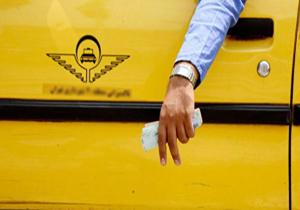 افزایش 15 درصدی کرایههای تاکسی، اتوبوس و 25 درصدی مترو در سال 95