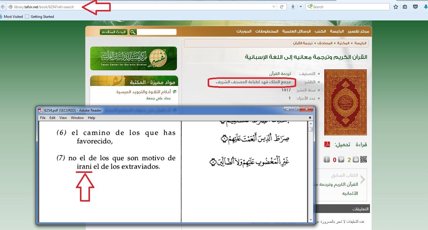 علمای سعودی، قرآن را تحریف کردند/مقصود از
