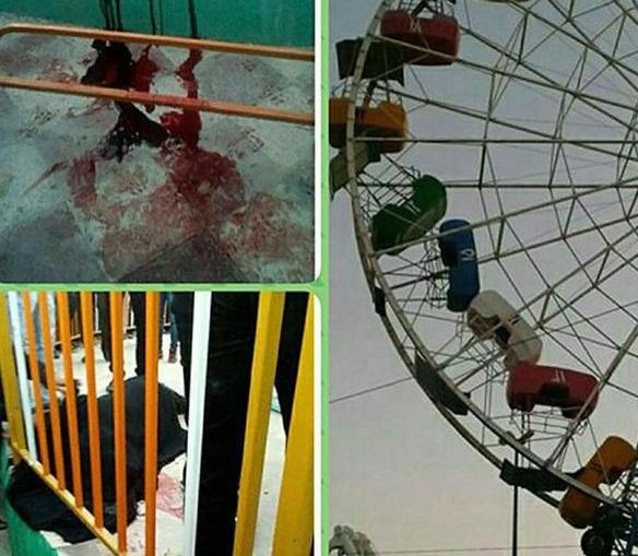 ماجرای مرگ مادر جوان در پارک برازجان+جزئیات و عکس