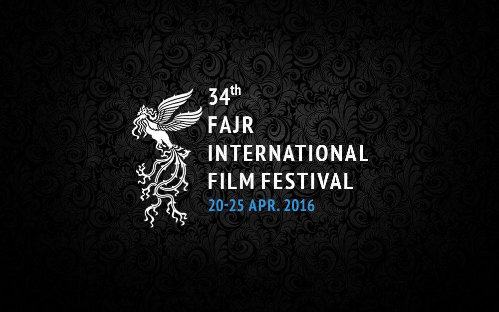 فیلمهای سه بخش غیر رقابتی سی و چهارمین جشنواره جهانی فیلم فجر معرفی شدند