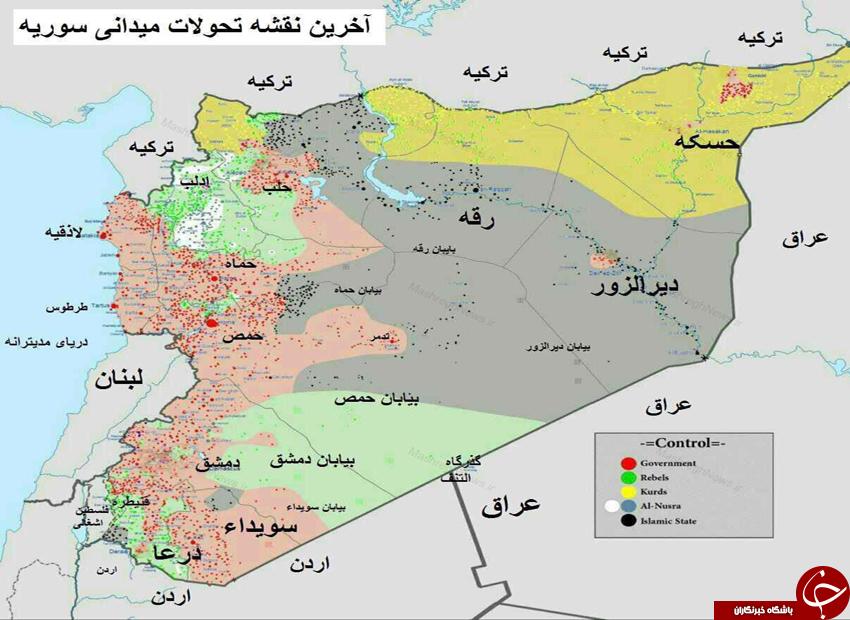 چند درصد سوریه در کنترل داعش و تروریست ها است؟  + نقشه و جزئیات