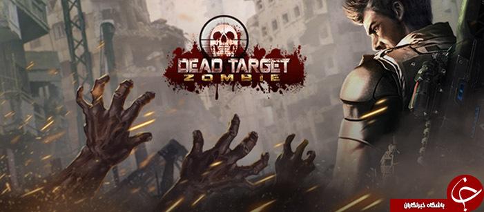 دانلود بازی ترسناک DEAD TARGET + دانلود