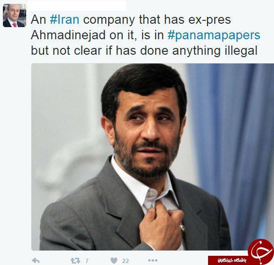 خبر نگار بی بی سی از احمدی نژاد دفاع کرد