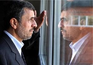 نتیجه تصویری برای آیا محمود احمدی نژاد کاندید انتخابات ریاست جمهوری 96 شده است