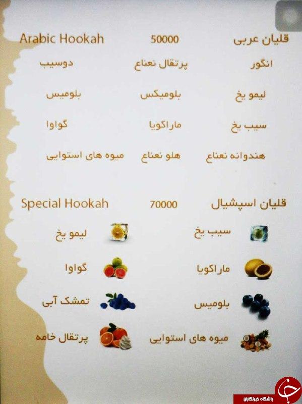 اسامی تنباکوهای جدید از «پرتقال خونی» تا «گواوا»/ کدام تنباکو ضرر کمتری دارد؟