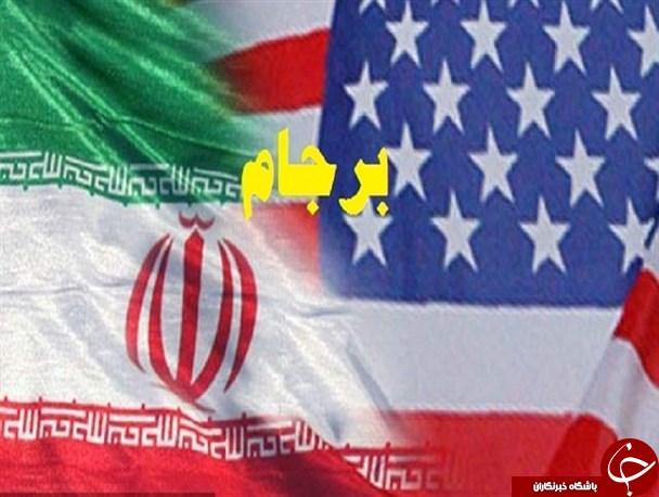 حمله ایران به امریکا؛ بهانه ولخرجی سایبری
