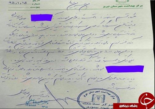 نسخه پزشک خیرخواه ایرانی جهانی شد +عکس