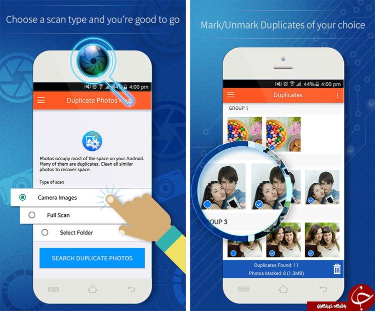 با Duplicate Photos Fixer از دست عکس های تکراری اندروید خلاص شوید
