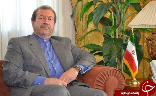 روابط ایران و ایتالیا