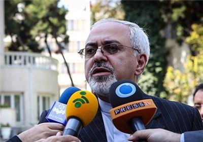 نمایش جایگاه ایران در نظام بین الملل با