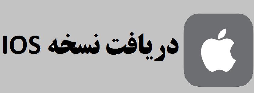 آخرین نسخه نرم افزار باشگاه خبرنگاران جوان +دانلود