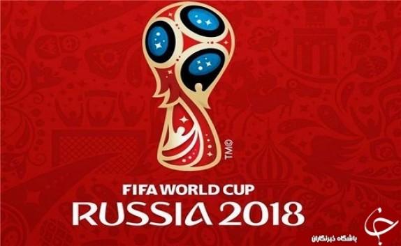نتیجه قرعه کشی مرحله نهایی انتخابی جام جهانی 2018 آسیا