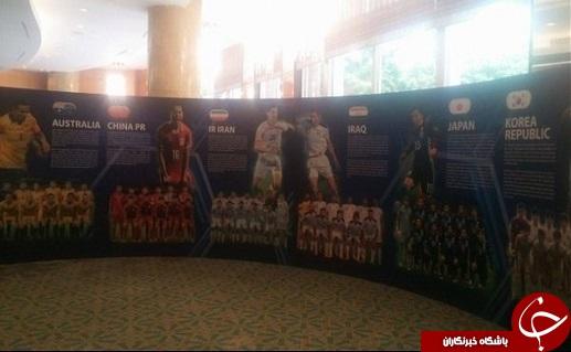 تمام ایران در انتظار قرعه کشی کنفدراسیون فوتبال آسیا/ نصب پوستر آزمون