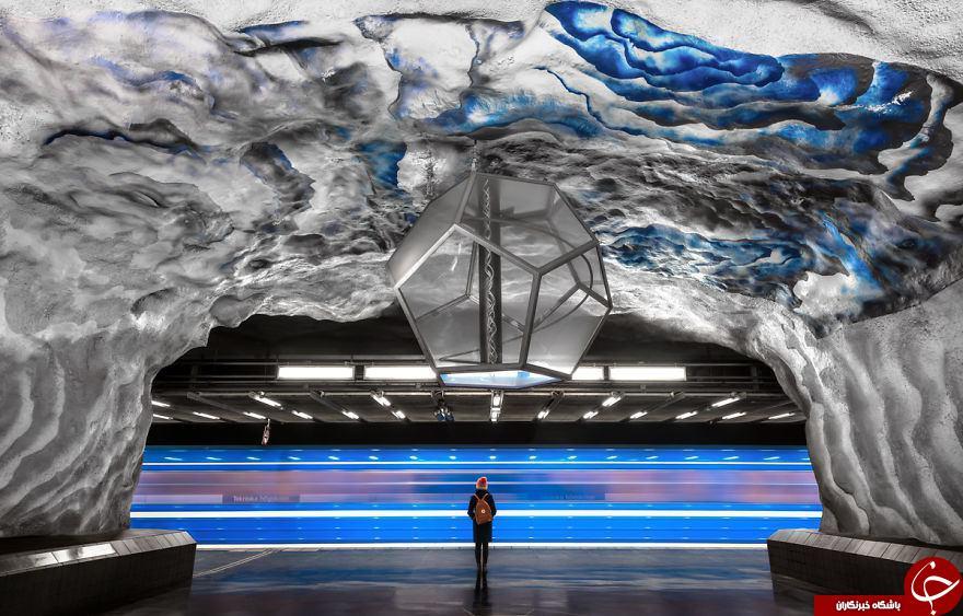 بی نظیر ترین ایستگاه مترو در پایتخت سوئد+ تصاویر
