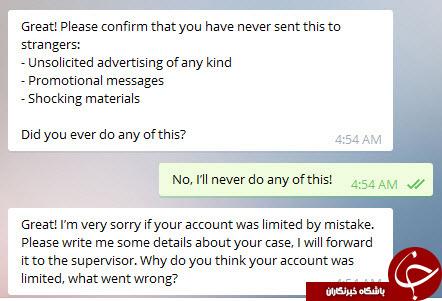 خبری خوشحال کننده برای کاربران ریپورت شده تلگرام !
