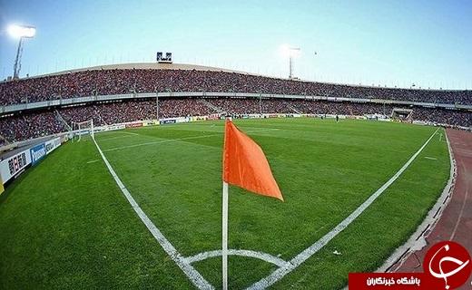 برگزاری بازی عراق با عربستان در ایران مقدماتی جام جهانی 2018