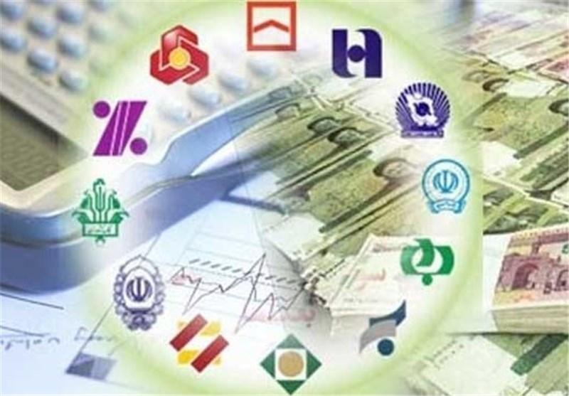 سرمایه بانکهای دولتی و پست بانک ایران افزایش مییابد