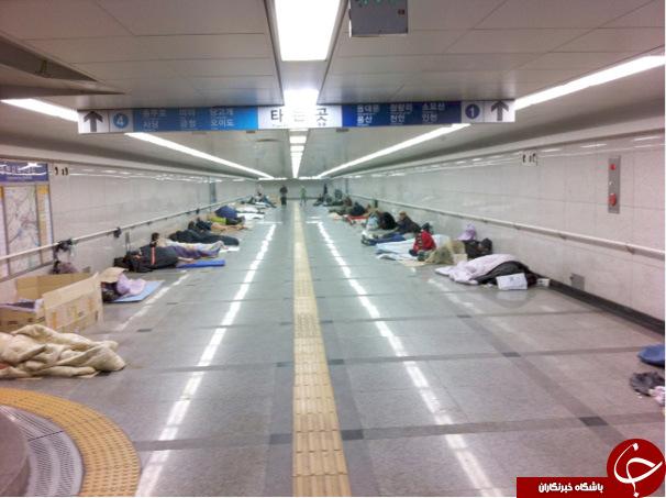 جای مخصوص بی خانمان ها در سئول+عکس
