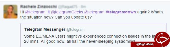 جهان به سوگ تلگرام نشست
