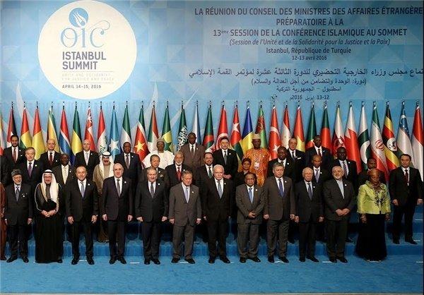 4383521 234 آغاز به کار سیزدهمین اجلاس سران همکاری کشورهای اسلامی با حضورروحانی