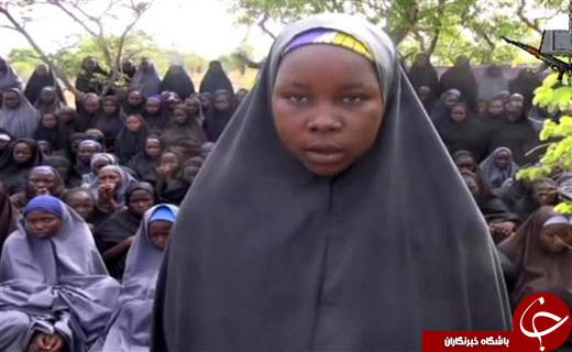 راز ربودن ۲۷۴ دختر نیجریه ای فاش شد! + عکس