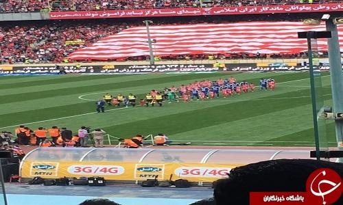 استقلال 0 - 0 پرسپولیس