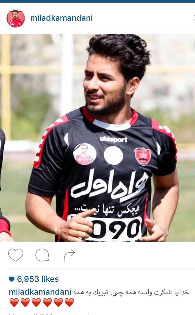 فوتبالی ها در صفحه اجتماعی خود چه گفتند؟