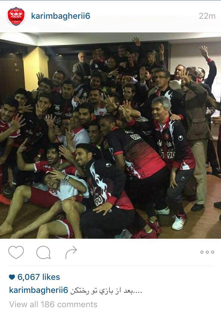 فوتبالی ها در صفحه اجتماعی خود چه گفتند؟ + عکس
