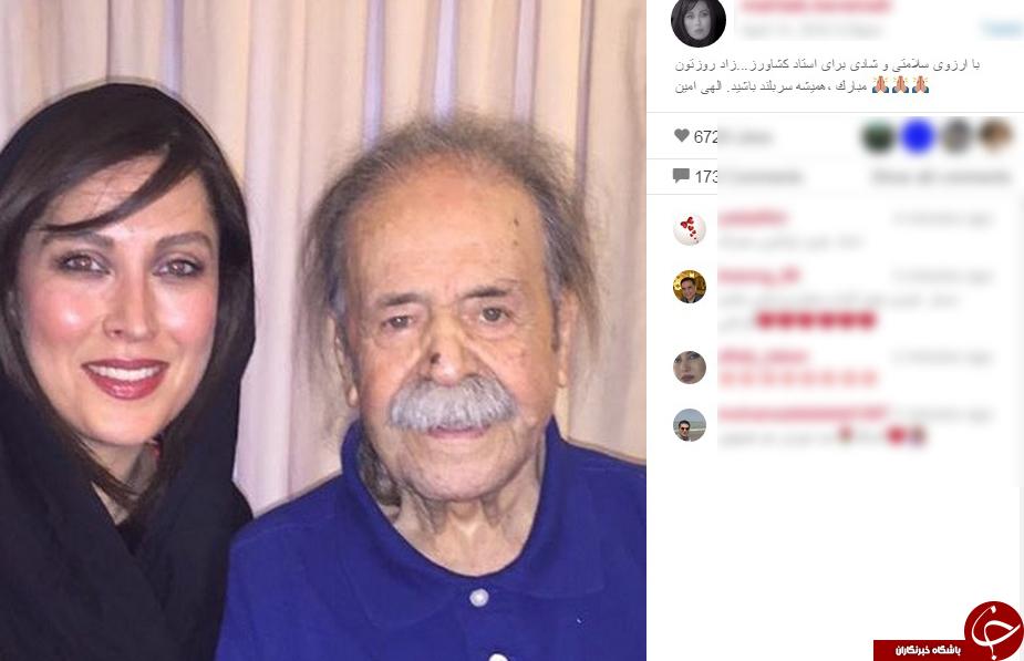 مهتاب کرامتی تولد پدر سالار ایران را تبربک گفت