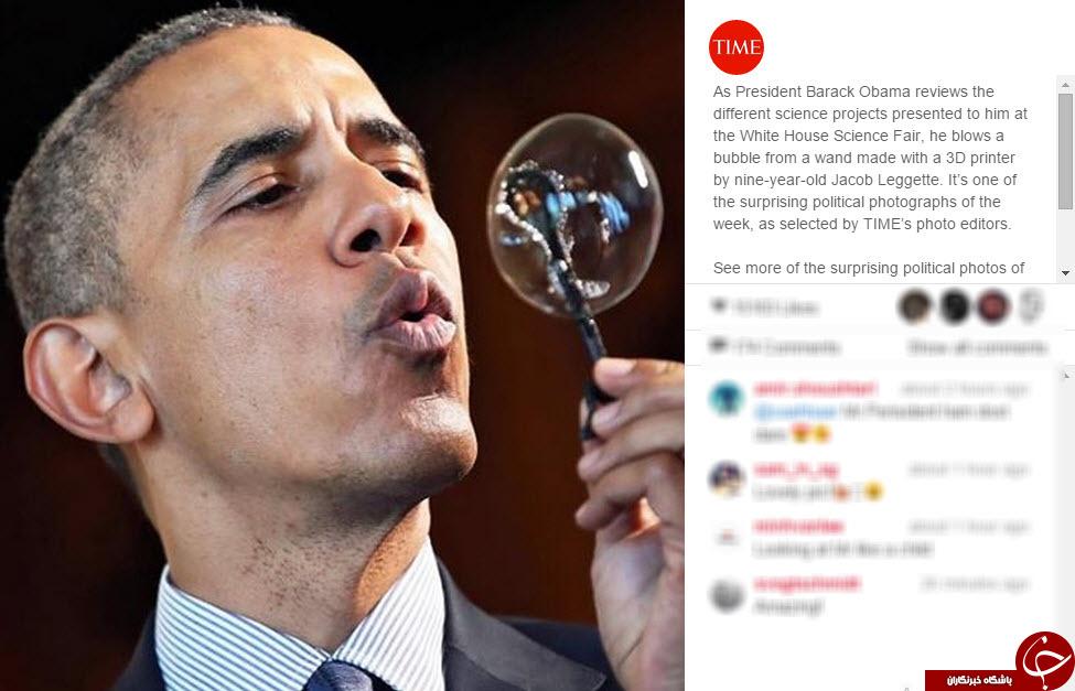 باز هم کودک درون اوباما گل کرد!